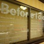 Before I Die... wall at SEA 2015