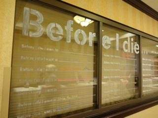 Before I Die Wall at Self Employment in the Arts Conference